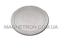 Тарелка для СВЧ-печи Whirlpool 270мм (код:03238)