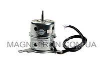 Двигатель (мотор) для вытяжки Binetti 90R (A) 125W  (код:02342)