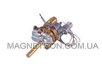 Кран газовый духовки для газовой плиты Indesit C00081465 (код:08367)