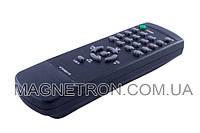 Пульт для телевизоров LG 6710V00017E (не оригинал) (код:00986)
