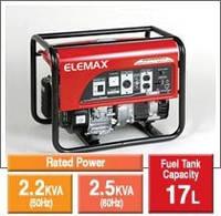 SH-3200EX ELEMAX Бензиновый генератор 2,6 кВт