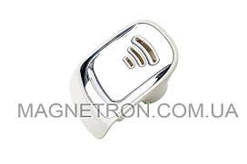 Клапан паровой для мультиварок Zelmer EK1300.001 798256 (code: 08850)