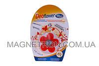 Освежитель воздуха для кондиционера DeoFlower Whirlpool 480181700914 (код:08494)