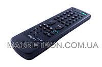 Пульт для телевизора Sony RM-841 (не оригинал) (код:01036)