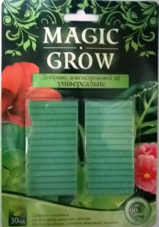 Добриво Magic Grow універсальне 30шт