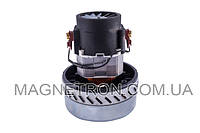 Двигатель (мотор) 1400W для пылесоса Beko A061300317 3257140100 (код:08442)