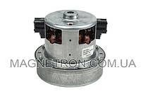 Двигатель (мотор) для пылесосов Rowenta 23150M-L RS-RT900070 (код:08890)