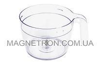 Чаша измельчителя для блендера Moulinex 1500ml MS-0695599 (код:07841)