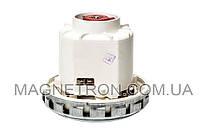 Мотор (двигатель) для моющего пылесоса DeLonghi Domel 467.3 1600W 5119110031 (код:04857)