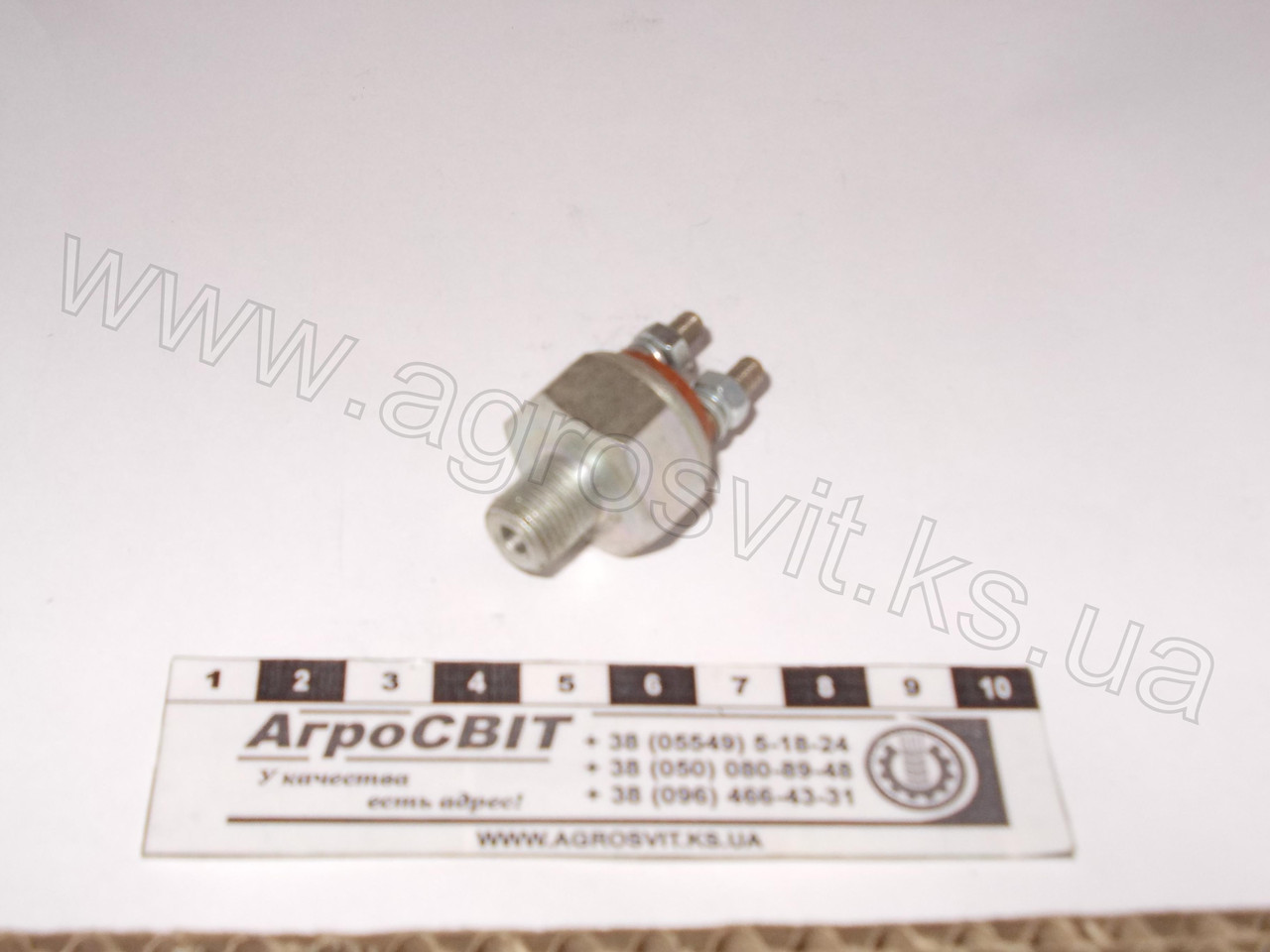 Выключатель лампы гидропривода, ВК-413