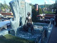 Скульптура из бронзы № 21