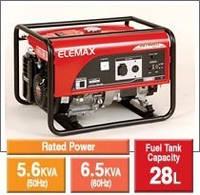 SH-7600EX ELEMAX Бензиновый генератор 6,5 кВт