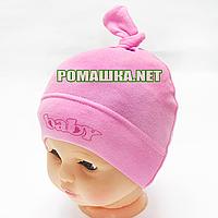 Детская трикотажная шапочка р. 44-46 для новорожденного отлично тянется ТМ Sweet Mario 3313 Розовый