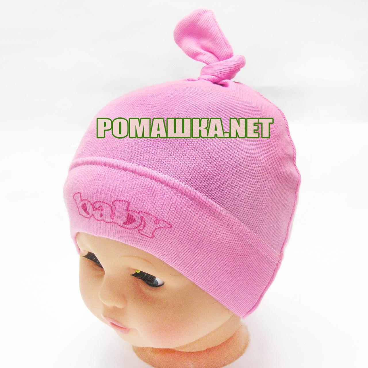 Детская трикотажная шапочка р. 40-42 для новорожденного отлично тянется ТМ  Sweet Mario 3313 fdb20859f946d