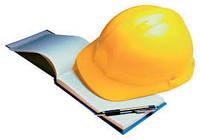 Пакет  услуг  по  охране труда MINI