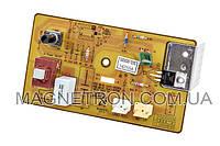 Плата управления для пылесоса SC4300 Samsung DJ41-00298A (код:09493)