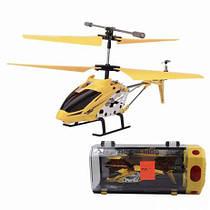 Вертолет аккум на р/у Model King 33008 Желтый