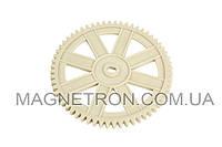 Шестерня малая для хлебопечки BM900 Kenwood KW713311 (код:08518)