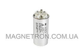 Пусковой конденсатор для кондиционера 6/35uF 400V (code: 09044)