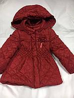 Куртка детская 1 сорт