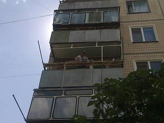 Фото балкона до демонтажа