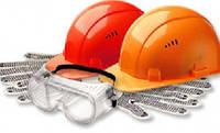 Пакет  услуг  по  охране труда MAXI