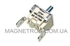 Терморегулятор 271P для духовки Electrolux 3427532068 (code: 10440)
