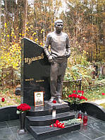 Скульптура з бронзи № 34