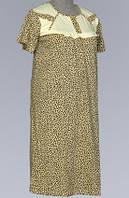 Ночная сорочка женская больших размеров желтая (ночнушка) трикотажная хлопковая с рукавом Украина