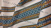Ткань с вышивкой для скатерти Лилея 1.3, 1/6 столовый текстиль,ткань с орнаментом,декоративная