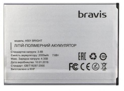 Аккумулятор для Bravis Bright Оригинал