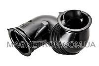 Патрубок дозатор-бак для стиральных машин Zanussi 1246585507 (код:10745)
