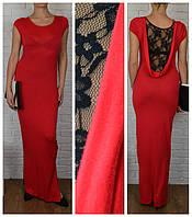 Красное макси-платье с разрезом, драпировкой и черным кружевом на спинке  DR5105