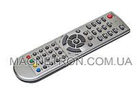 Пульт универсальный для телевизора HUAYU RM-B1111  (код:10482)