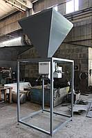 Дозатор весовой для фасовки сыпучих веществ дозами от 5 кг до 70 кг