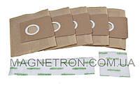 Бумажный мешок Type E/F/D BBZ24AF для пылесоса Bosch, Siemens 461408 (код:11689)