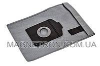 Мешок тканевый BBZ10TFK для пылесосов Bosch Type K 483179 (код:09783)