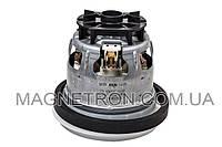 Мотор для пылесоса Bosch 1BA4418-6GK 1200W 654191 (код:09710)