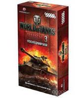 World of Tanks: Rush Последний бой + бонус-код (World of Tanks: Rush Last Battle) настольная игра