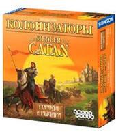 Колонизаторы. Города и рыцари (Catan: Cities & Knights) настольная игра