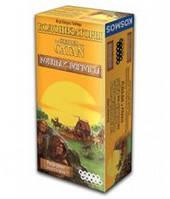 Колонизаторы. Купцы и варвары. Расширение для 5–6 игроков (Catan: Traders & Barbarians 5-6 Player Extension) настольная игра