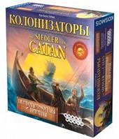 Колонизаторы. Первопроходцы и пираты (Catan: Explorers & Pirates) настольная игра
