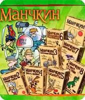 Манчкин Супернабор (Munchkin SuperSet)