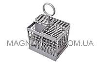 Корзина для столовых приборов к посудомоечным машинам Bosch 093986 (код:11605)
