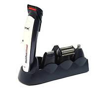 Гигиеничный набор для стрижки и бритья GM 591-a Gemei сеть 220/аккумулятор, индикатор заряда батареи