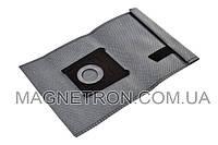 Мешок тканевый (многоразовый) для пылесоса Bosch Type G XL BBZ10TFGXL 577668 (код:12138)