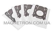 Мешки микроволокно (4шт) EP-BAG micro в наборе для пылесосов серии S-BAG (код:12132)