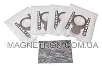 Набор мешков микроволокно (4шт) B02 micro Type G + фильтр для пылесоса Bosch (не оригинал) (код:12241)