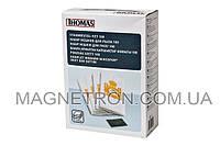 Набор мешков (4шт) 3,5L + фильтр мотора для пылесоса Thomas SmartTouch 787252 (код:10323)