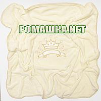 Детский махровый плед одеялко 105х105 см (мягкая, не петельная махра пушистая на ощупь) 3295 Бежевый